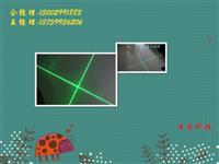 高稳定带散热绿光十字激光器
