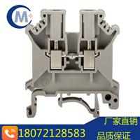 UK3N接线端子,WUK3N导轨式接线端子,UKJ-3N框式螺钉压接端子,JUT1-2.5电压端子