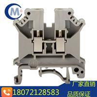 UK5N接线端子,WUK5N电压端子,JUT1-4二次接线端子,UKJ-5N框式螺钉接线端子,导轨式接线端子