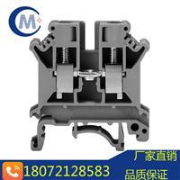 UK6N接线端子,WUK6N电压端子,UKJ-6N框式螺钉压接端子,SUK-6N,JUT1-6二次端子,导轨端子