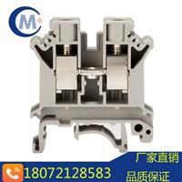 UK10N电压端子,WUK10N导轨端子,UKJ-10N框式螺钉压接端子,JUT1-10二次接线端子,SUK-10N接线端子