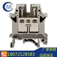 UIK16建筑安装端子,UK16B电压端子,框式螺钉接线端子,二次接线端子,导轨端子