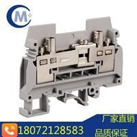 URTK/S试验电流端子厂家直销,URTK-6S电流端子批发,UKJ-6S电流端子