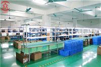 电子产品包工包料生产,众焱电子,PCBA代工服务