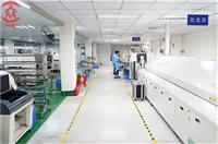 小批量PCBA来料加工快速出货,众焱电子,专业PCBA代工生产