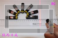 一字光斑激光器C