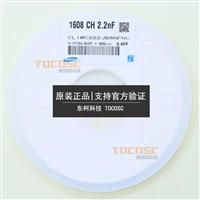 三星 贴片电容 CL10C3R9CB8NNNC 0603 3.9PF 3R9CB 50V