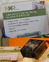 NXP半导体