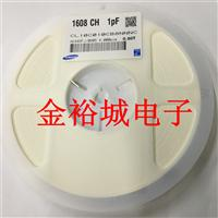 三星原装贴片电容CL10C010CB8NNNC 0603 1PF 50V C档 0.25pf