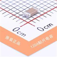 1206 3216 472j高频高压贴片电容 0.0047uf 4.7nf 200V 250V