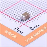 1206 3216 103j陶瓷电容 0.01uf 10nf 450V 500V限时特价