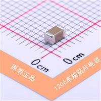 厂家直销1206 3216 103K 0.01uf多层陶瓷电容 10nf 4v 6.3V