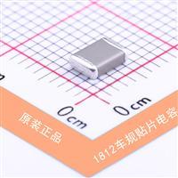 1812 4532 472j 0.0047uf 4.7nf陶瓷电容 贴片电容 450V 500V