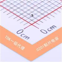 原装现货0201 0603 105m 1uf 10V微型贴片电容 16v厂家批发