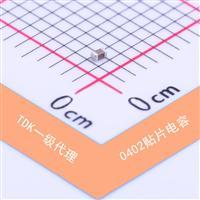 限时特价0402 1005 104M 0.1uf 100nf  25v 50v陶瓷电容