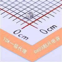 0603 1608 474k 0.47uf 470nf 10V 16v贴片电容 高频低频