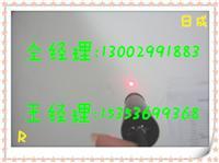 高亮度十字标记器X